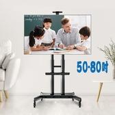【海洋液晶FB-AVA70】50-80 吋電視車架 最新款電視移動立架 電視推車 落地移動架 大型螢幕壁掛架