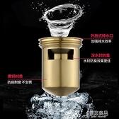 地漏 全銅地漏加厚防臭洗衣機專用防蟲衛生間下水管道淋浴不銹鋼 原本良品