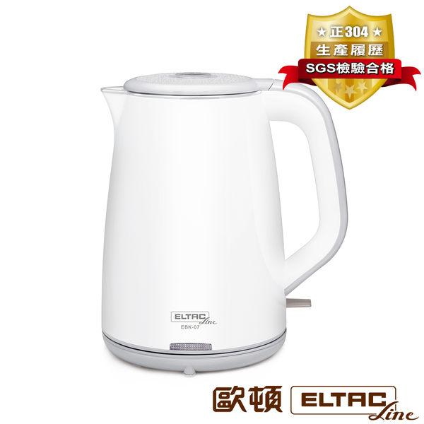 ELTAC歐頓 1.8L雙層不鏽鋼快煮壺 EBK-07【福利品】