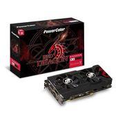 撼訊AXRX 570 4GBD5-3DHD/OC RedDragon 4G GDDR5 256bit PCI-E 顯示卡