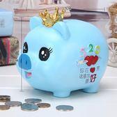金豬罐 存錢罐只進不出儲蓄罐儲錢罐超大號成人創意金豬兒童女孩男孩 非凡小鋪 LX