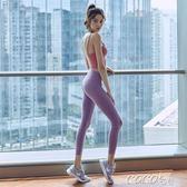 健身褲 瑜伽褲女緊身高腰提臀夏健美跑步九分透氣打底外穿速干健身運動褲 coco衣巷
