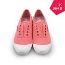 【A.MOUR 經典手工鞋】輕履系列- 緋紅 /休閒鞋 / 平底鞋 / 嚴選斜紋布 / 柔軟透氣 /DH-6732