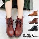 蘇格蘭高地牛津靴。Bubble Nara...