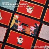 2019新款新人結婚用紅包創意個性定制婚禮豬年卡通復古紅包利是封 美芭