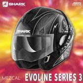 [中壢安信]法國SHARK EVOLINE SERIES 3 彩繪 MEZCAL 黑銀 可樂帽 全罩 可掀 安全帽