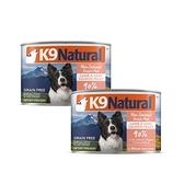 【K9 Natural 】狗狗鮮燉主食罐 羊肉+鮭魚 170g 24件組 (狗罐頭 濕食)