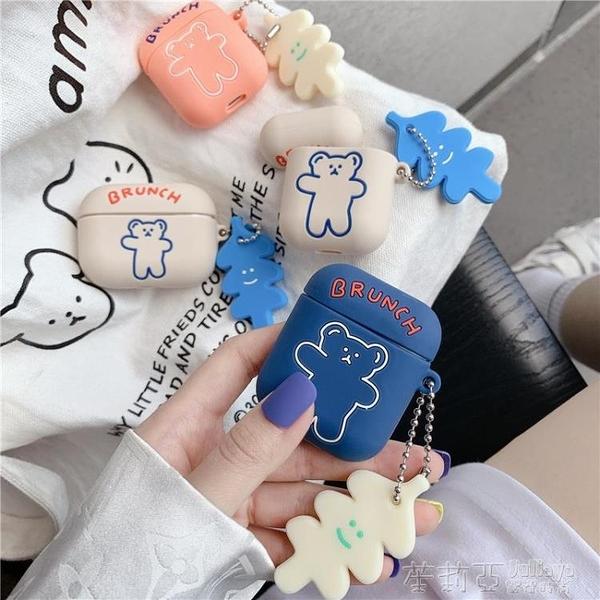 韓國ins可愛卡通呼啦圈小熊適用AirPods保護套蘋果1/2/Pro硅膠女款潮軟 茱莉亞