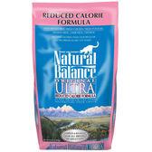 【寵物王國】Natural Balance-NB特級成貓低卡調理配方6磅