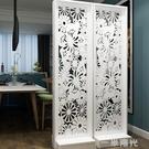 原創歐式蝴蝶花玄關櫃隔斷櫃裝飾櫃簡約現代雙面屏風座屏折屏