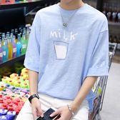 聖誕節交換禮物-男士七分短袖t恤男韓版韓國寬鬆學生7分中袖
