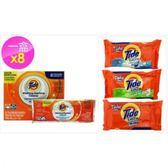 美國Tide洗衣槽清潔劑(75g*8/盒)+Tide洗衣皂(3款)*12