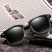太陽眼鏡 墨鏡男士潮人新款韓版明星個性復古眼睛偏光太陽眼鏡長臉  下標免運