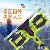 擦玻璃器可伸縮桿雙面擦窗器刮水器玻璃刷工具清潔 QG7304『優童屋』