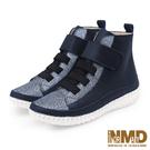 女鞋 真皮短靴 氣墊 時尚拼接俐落黏貼厚底高階版球囊氣墊短靴-MIT手工鞋(自信藍)—諾曼地Normady