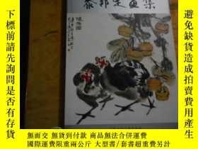 二手書博民逛書店罕見黎邦定畫集一作者簽名一2012年1版1印一印數1250冊一精