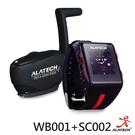 ALATECH 鐵人基本優惠套組 (WB001運動錶+SC002單車踏頻器)