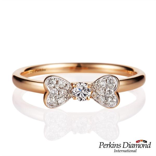 鑽石戒指 PERKINS 伯金仕 Butterfly系列 0.18克拉鑽戒