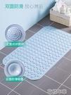 浴室防滑墊淋浴家用洗澡浴室地墊廁所地墊墊子腳墊衛生間防滑地墊 花樣年華