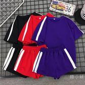 2018夏季新品韓製潮時尚短袖短褲運動服套裝女寬鬆休閒闊腿兩件套