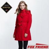 【FOX FRIEND 女 GORE-TEX 兩件式羽絨風衣/《紅》】1961/防水外套/機能外套/旅遊/大衣