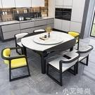 北歐大理石餐桌椅組合簡約現代小戶型家用飯桌可伸縮摺疊實木圓桌 NMS小艾新品