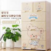 衣櫃 加厚儲物收納箱盒塑料抽屜式收納櫃子寶寶衣櫃嬰兒玩具衣服整理箱 T