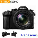 Panasonic DMC-FZ2500...