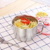 不銹鋼泡面碗帶蓋湯碗大容量學生便當盒防燙手柄方便面碗大號飯盒
