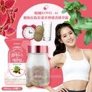 韓國RAWEL A4腰粉紅版彩葉草檸檬香蜂草錠/罐