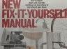 二手書R2YBb《New Fix-It-Yourself Manual》1996