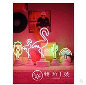火烈鳥裝飾霓虹燈ins少女心台燈網紅小夜燈臥室房間布置浪漫彩燈--轉角1號