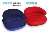 充气沙發床 送充氣枕頭單人充氣沙發植絨沙發懶人沙發休閒沙發電視椅 雙12狂歡