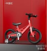 兒童自行車3歲男孩2-4-5-6-7-8歲寶寶小孩腳踏單車女孩公主款 京都3C YJT