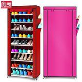 唯良簡易鞋櫃鐵藝鞋架防塵多層鞋櫥加厚布宿舍收納鞋架子簡約現代igo『小琪嚴選』