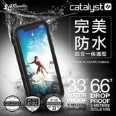 Catalyst iPhone X Xs XR Xs MAX 四合一 完美 防水 軍規 吊飾孔 手機殼 保護殼 防水殼