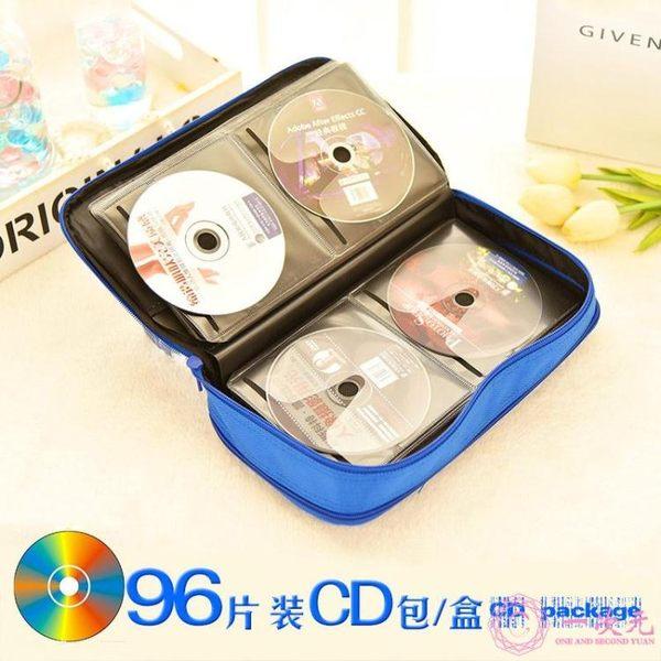 大容量96片CD包光盤包 DVD包CD盒 車載光碟包CD收納夾204E96