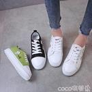 帆布鞋 帆布鞋女學生韓版百搭小白鞋2020夏款新款平底板鞋網紅鞋子女潮鞋 coco