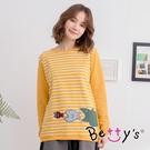 betty's貝蒂思 趣味小魚條紋拼接T-shirt(深黃)