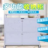 簡易現代鋁合金櫥櫃碗櫃廚房櫃子不銹鋼收納櫃【元氣少女】