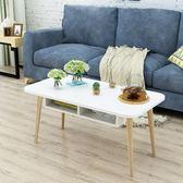 茶幾  茶幾簡約小戶型現代客廳多功能小桌子橢圓形簡易茶幾迷你北歐茶桌 JD   coco衣巷