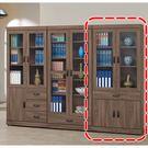 【森可家居】凱希胡桃色2.7尺中抽書櫥 8SB237-4 木紋質感 書櫃