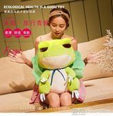 玩偶 毛絨玩具正版旅行青蛙公仔毛絨玩具旅行的青蛙蛙兒子玩偶情人節禮物送女友 Igo免運 宜品