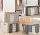 棉麻衣服收納箱布藝衣物整理箱大號折疊衣櫃收納盒儲物箱搬家QM『艾麗花園』