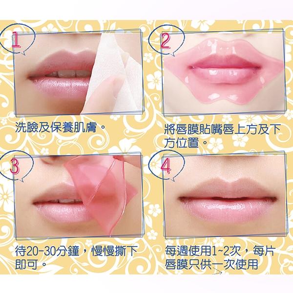 依洛嘉 膠原蛋白 滋潤/修護 保濕唇膜 1入 款式可選 果凍唇膜【PQ 美妝】