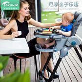 teknum餐椅可摺疊多功能便攜式椅子小孩吃飯餐桌座椅 卡布奇诺HM