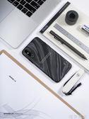 手機殼 原創蘋果8plus手機殼X歐美冷淡風iphone7黑色ins超火6磨砂6s軟套p 唯伊時尚