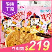韓國 莫札瑞拉起司辣雞麵130gx5包(整袋裝)【小三美日】泡麵/進口/團購 原價$229