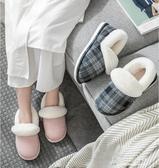 秋冬季月子全包跟產後家居家用防滑保暖加絨棉拖鞋女情侶室內厚底 東京衣秀