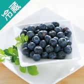祕魯藍莓/盒(125g±5%/盒)【愛買冷藏】